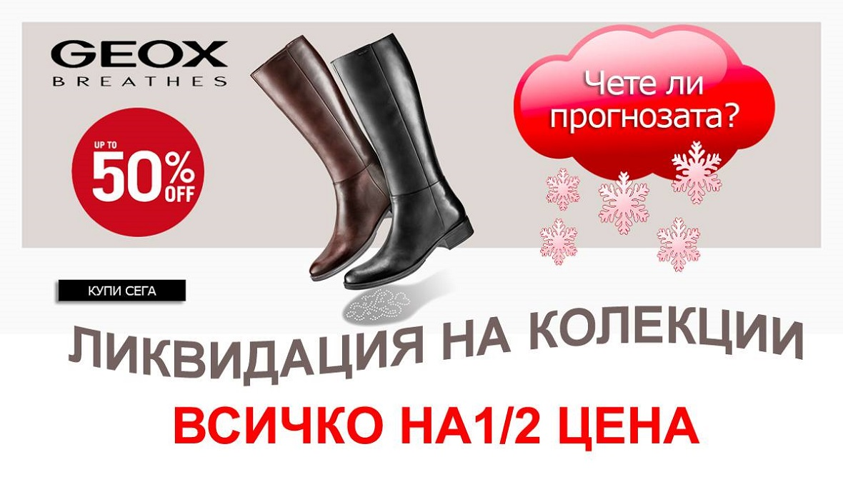527eb9727f5 Geox Outlet Zona