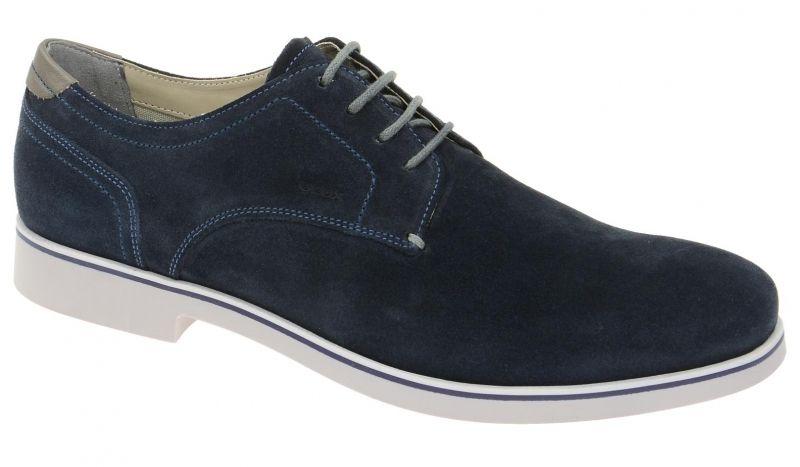 grande Suyo Implacable  Men`s shoes GEOX DANIO Navy | Size: 42-MEN -MEN